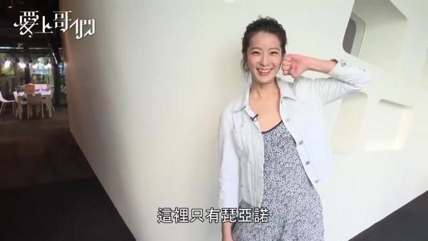 愛上哥們重播賴雅妍宣傳-03