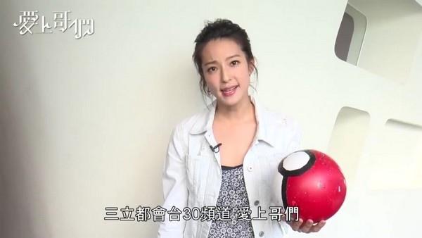 愛上哥們重播賴雅妍宣傳-07