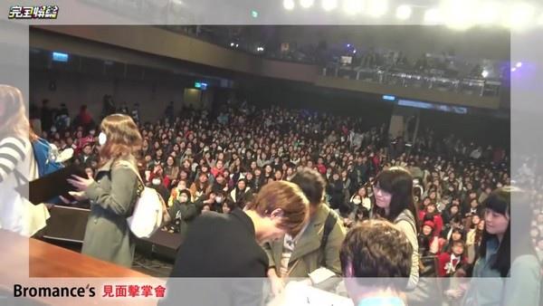 20160824完全娛樂-06.jpg