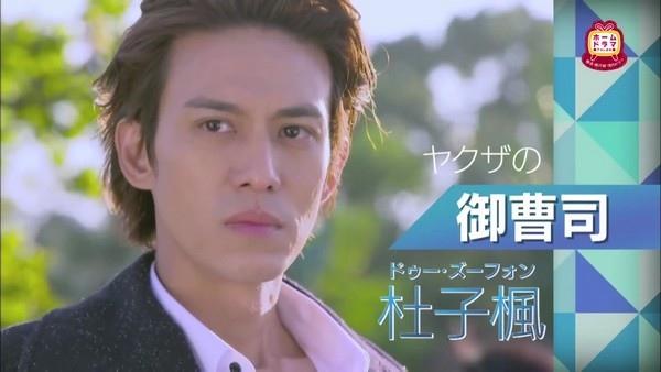 201608-日本播出的官方宣傳廣告04.jpg