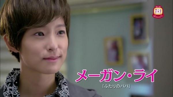 201608-日本播出的官方宣傳廣告12.jpg