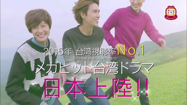 201608-日本播出的官方宣傳廣告14.jpg