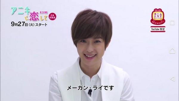 201608-日本播出的官方宣傳01.jpg