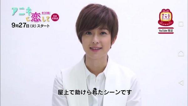 201608-日本播出的官方宣傳03.jpg