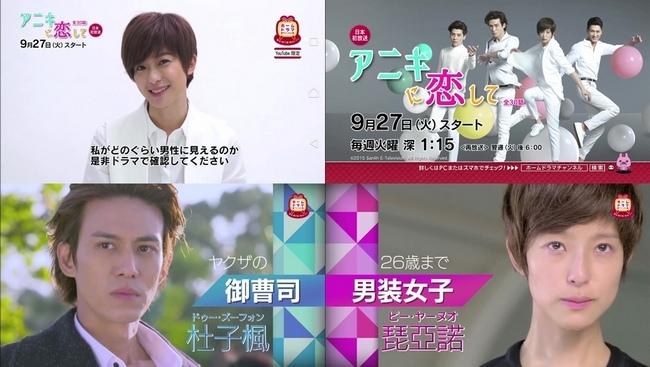 201608-日本播出的官方宣傳00.jpg