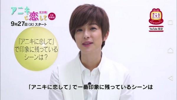 201608-日本播出的官方宣傳02.jpg