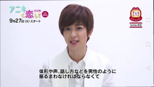 201608-日本播出的官方宣傳09.jpg