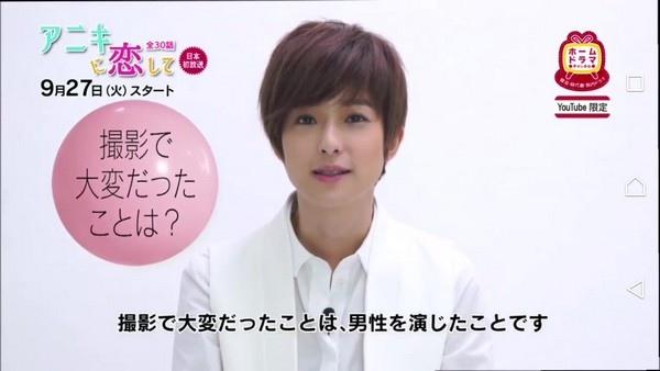 201608-日本播出的官方宣傳08.jpg
