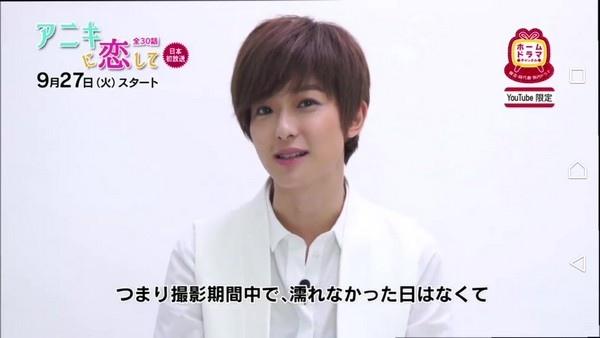 201608-日本播出的官方宣傳11.jpg