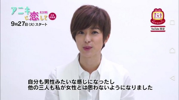 201608-日本播出的官方宣傳16.jpg
