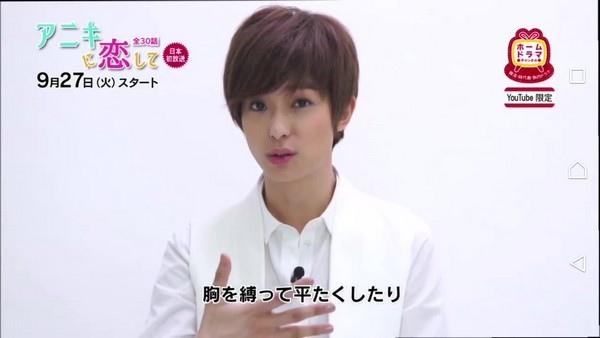 201608-日本播出的官方宣傳10.jpg