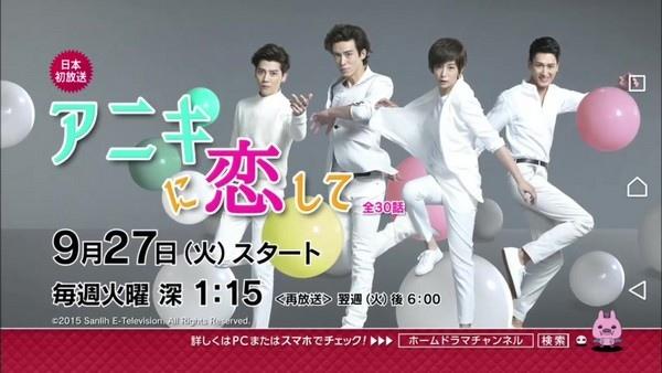 201608-日本播出的官方宣傳18.jpg