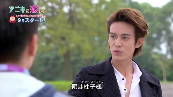日本播出第一集期間限定宣傳-03