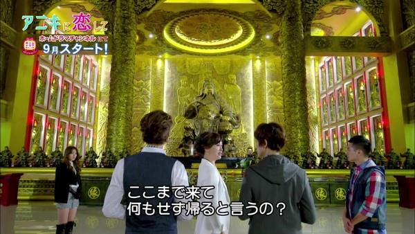 日本播出第一集期間限定宣傳-01