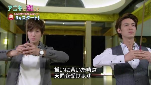 日本播出第一集期間限定宣傳-02