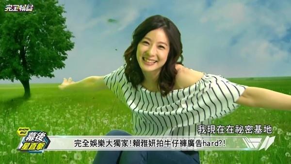 20160913完全娛樂-02.jpg