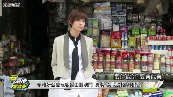 20160912完全娛樂-04.jpg