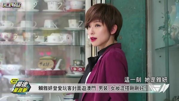 20160912完全娛樂-01.jpg