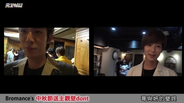 20160914完全娛樂-51.jpg
