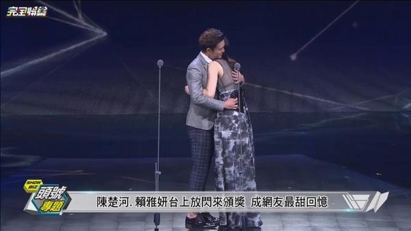 20161013完全娛樂-金鐘51-06