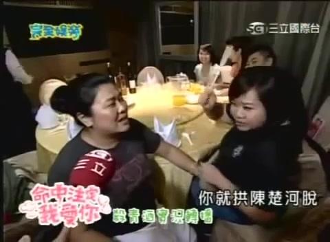 20161019-20080718完全娛樂-命中注定我愛你-殺青酒-01.jpg