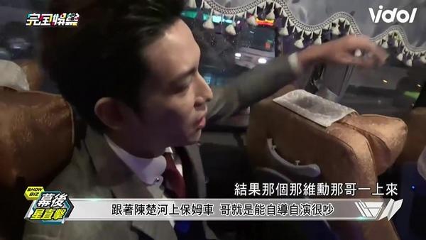 20161019-完娛-021.jpg