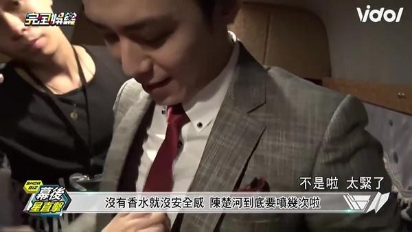 20161019-完娛-032.jpg