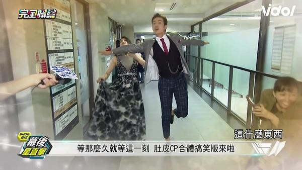 20161019-完娛-120.jpg