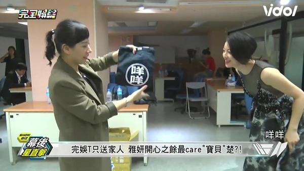20161019-完娛-202.jpg