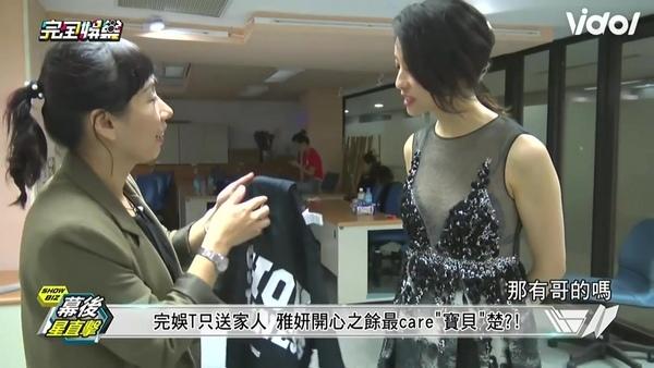 20161019-完娛-204.jpg