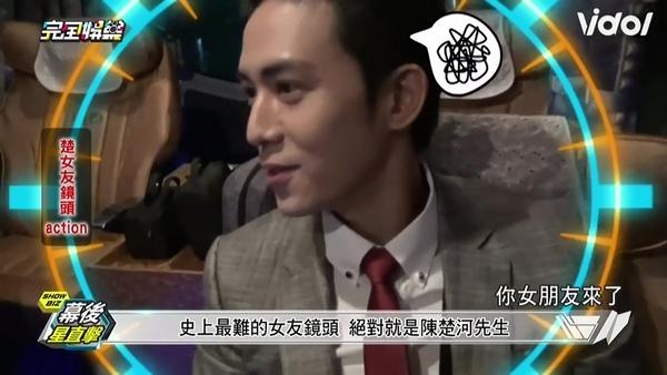 20161019-完娛-212.jpg