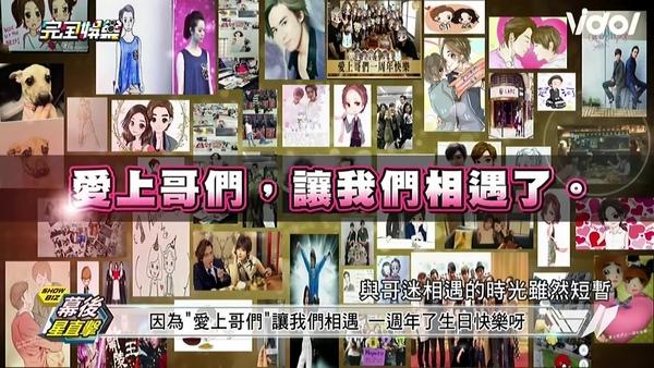 20161019-完娛-244.jpg