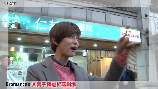 20161105完全娛樂-054.jpg
