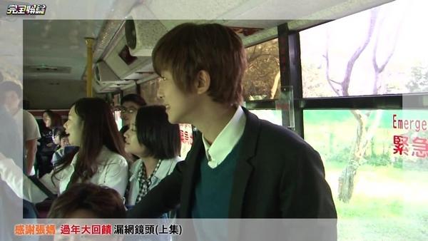 20170129-完娛-過年回饋(上集)-07.jpg