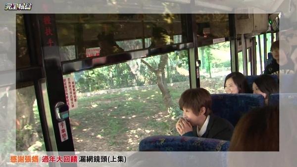 20170129-完娛-過年回饋(上集)-08.jpg