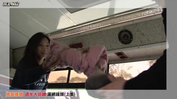 20170129-完娛-過年回饋(上集)-11.jpg