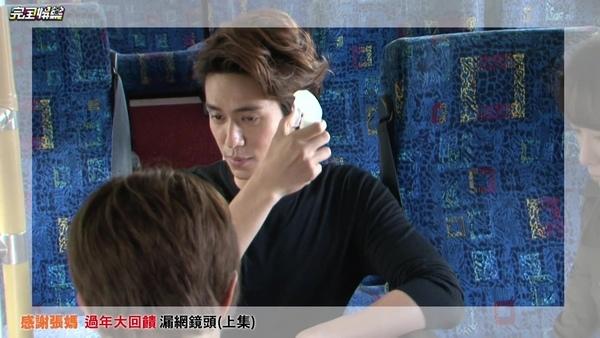 20170129-完娛-過年回饋(上集)-14.jpg