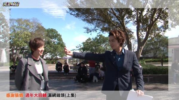 20170129-完娛-過年回饋(上集)-38.jpg