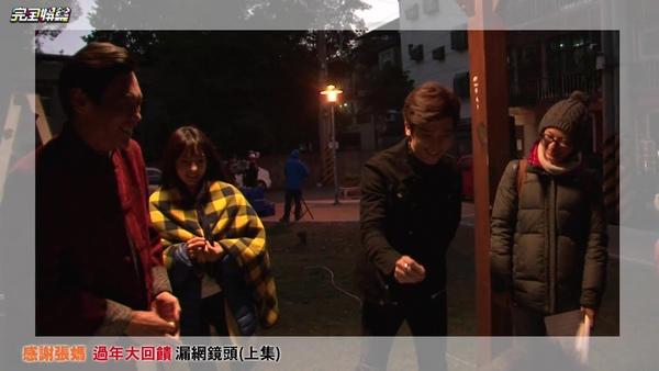20170129-完娛-過年回饋(上集)-41.jpg