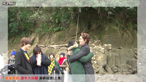 20170129-完娛-過年回饋(上集)-53.jpg