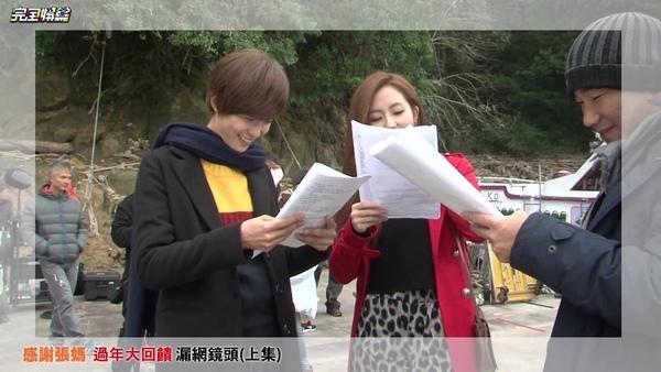 20170129-完娛-過年回饋(上集)-67.jpg