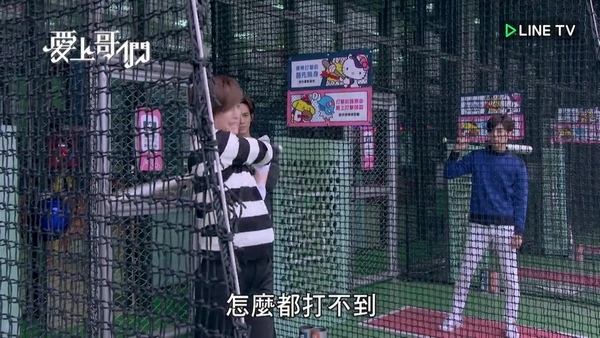 20170129-完娛-過年回饋(上集)-Ep13-03