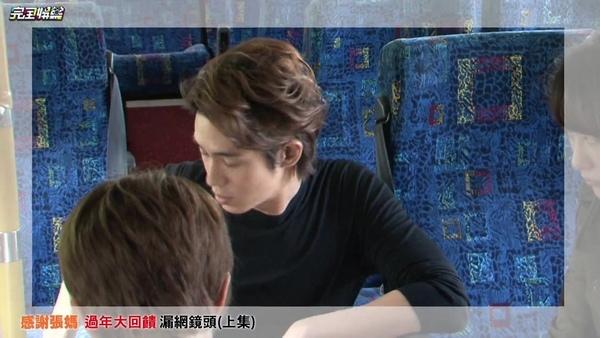20170129-完娛-過年回饋(上集)-74