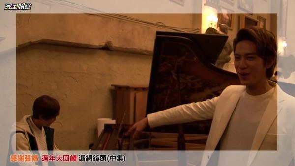 20170204-完娛-過年回饋(中集)-027.jpg