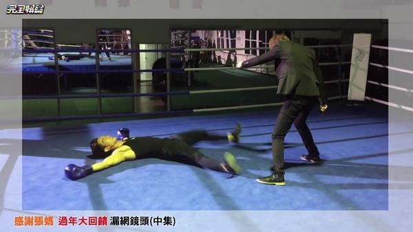 20170204-完娛-過年回饋(中集)-034.jpg