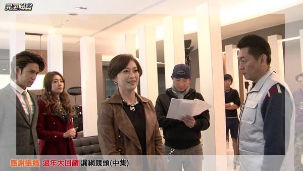 20170204-完娛-過年回饋(中集)-116