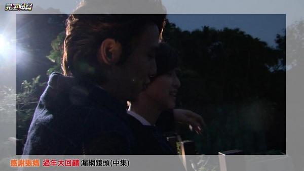 20170204-完娛-過年回饋(中集)-126