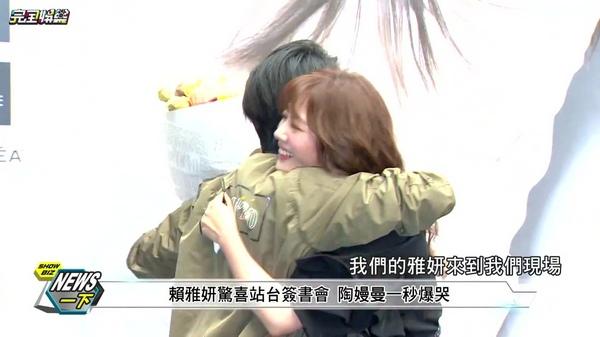 20170306-諾X涵-陶嫚曼簽書會賴雅妍站台-01.jpg