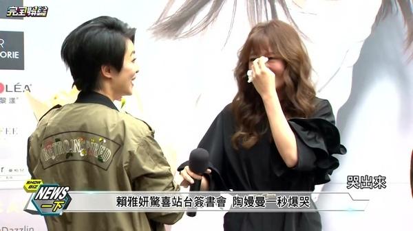 20170306-諾X涵-陶嫚曼簽書會賴雅妍站台-02.jpg
