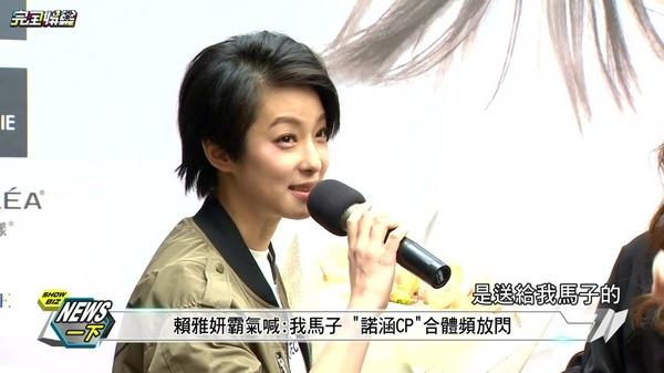 20170306-諾X涵-陶嫚曼簽書會賴雅妍站台-03.jpg